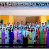 HỘI NGHỊ CÁN BỘ CÔNG CHỨC THCS TRẦN PHÚ 2017-2018